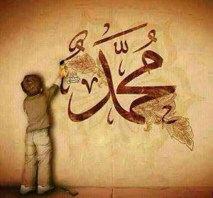 Sira Profeta Muhammad (sws) para niños a partir de los 12 años