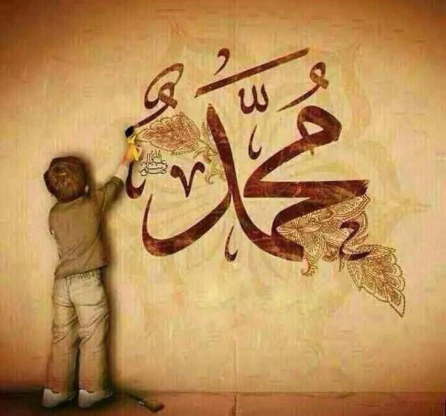 Sira Profeta Muhammad (sws) para niños de 6 a 9 años.