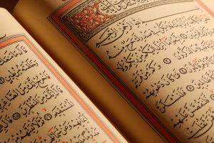 5 Razones para aprender  el idioma  árabe clásico