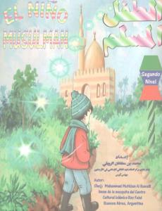 LIBRO: EL NIÑO MUSULMÁN (SEGUNDO NIVEL)