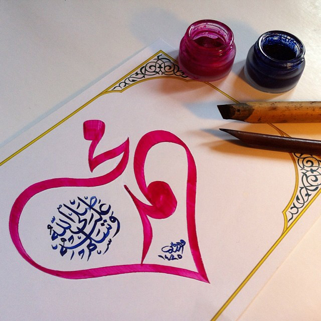 El último sermón del Profeta Muhammad –que la paz y las bendiciones de Al-lah sean con él-