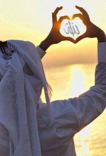El hiyab como prueba de …