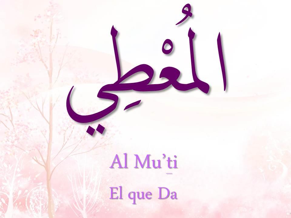 Allah nos da en abundancia